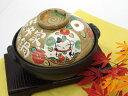 【送料無料】【名入れ 土鍋】□あっぱれ三吉 わが家の鍋 9号プレゼント ギフト 夕立窯 陶器 和食器