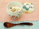 茶碗 うさぎ 通販