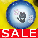 激安!アウトレット品□幸せみっけにゃんこ 藍のまあるい小鉢透明感のある綺麗な藍色白黒にゃんこの小鉢です
