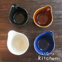 とんすい 和食器4色のカラーからお選びくださいシンプルだけどおしゃれなナチュラルカラー(夕立窯の商品と同梱可能)