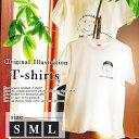 オーダーメイド 描いたイラストをそのままプリント5.6オンス半袖Tシャツ(S/M/L)(洋)名入れ プレゼント 日本製 【送料無料】