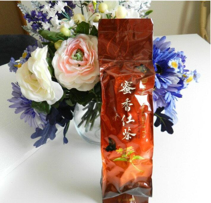 【現地老舗茶園直仕入】台湾茶 お茶 青心蜜香紅茶 150g Qingxin superb black tea