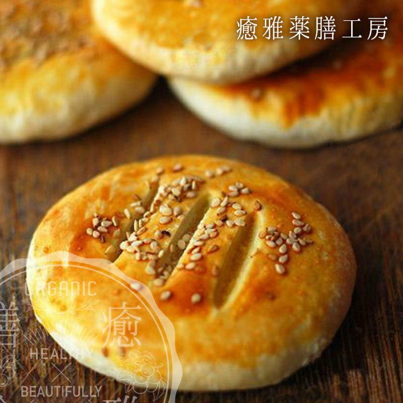 「癒雅薬膳工房」自社製造老婆餅 3種味アソート 計8個(1個にあたり60g) 完全無添加 古早味