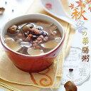 ショッピング炊飯器 薬膳粥キット 5種類の厳選特級食材 健康志向なおすすめ