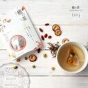 ショッピングハーブ 【癒の茶】 「スッキリ味わいの陳皮ブレンド」 春の薬膳ブレンドハーブティー 薬膳茶