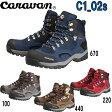 キャラバン Caravan C-1 02S【キャラバン】トレッキングシューズ【SB】【P】
