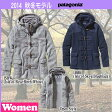Patagonia Women's Better Sweater Icelandic Coat【パタゴニア】ジャケット【PATCP】【Patagonia_2014FW】