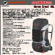 MAMMUT (マムート) Heron Crest 40L バックパック 2510-02910 (mmtdcn)(dscbp)