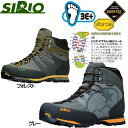 SIRIO P.F.46【シリオ】トレッキングシューズ$【SB】 (P10) 【SPP10】