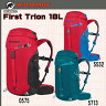 MAMMUT(マムート) First Trion 18L ファースト トリオン18 《MAMMUT_2016SS》【P】