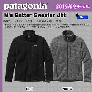 Patagonia【パタゴニア】BetterSweaterJacketMen'sベターセーターフーディ【P】【Patagonia_2015FW】