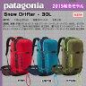 ラスト1品 Patagonia【パタゴニア】 Snow Drifter - 30Lスノードリフター30L【P】【Patagonia_2015FW】【last_od】