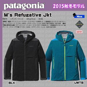 Patagonia【パタゴニア】RefugitiveJacketMen'sレフュガティブジャケット【P】【Patagonia_2015FW】