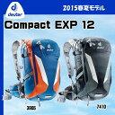 ドイターDEUTER コンパクト EXP 12【ドイター】 (P10)
