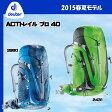 ザック バックパック 登山 登山用 ドイター DEUTER ACTトレイル プロ 40D3441315 【P】