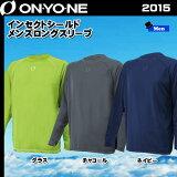ONYONE (������) �����ȥ������ �����������Ǻ�! (insectdcn)