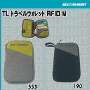 SEA TO SUMMIT TL トラベルウォレット RFID M【シートゥーサミット】 (P10)