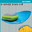 SEA TO SUMMIT クールマックス フィットシート R【シートゥーサミット】【P】