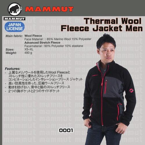 MAMMUT【マムート】ThermalWoolFleeceJacketMenカラー:black.S(0001)