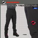 MAMMUT(マムート) SOFtech TREKKERS Pants Men ソフテックトレッカーズパンツ《MAMMUT_2016SS_dcn》