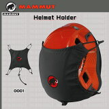 MAMMUT(�ޥࡼ��) Helmet Holder �إ��åȥۥ���� ��MAMMUT_2016SS�ա�P��