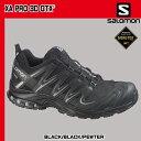 サロモン (SALOMON) XA PRO 3D GTX エックスエープロスリーディー ゴアテックス カラー:BLACK/BLACK/PEWTER