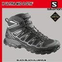 サロモン (SALOMON) X ULTRA MID 2 GTX エックスウルトラ ミッド2 ゴアテックス カラー:BLACK/BLACK/ALUMINIUM
