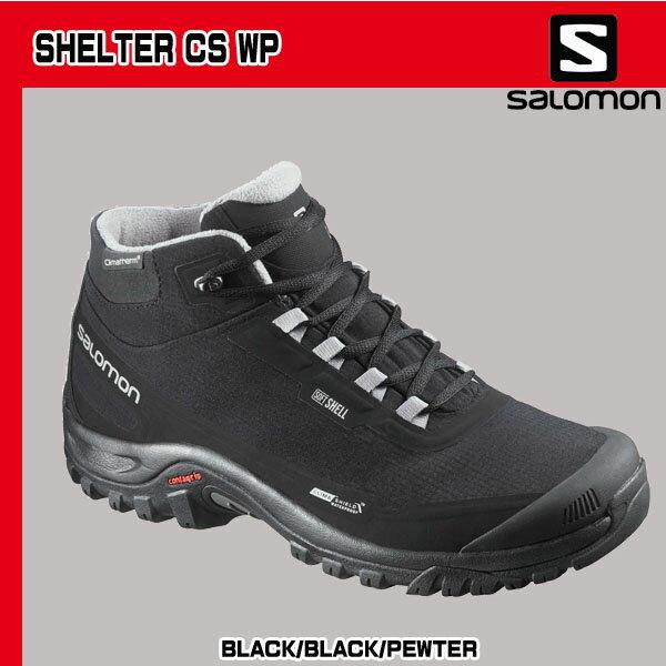 サロモン (SALOMON) SHELTER CS WP シェルター クライマシールド ウォータープルーフ カラー:BLACK/BLACK/PEWTER 【sldcn】