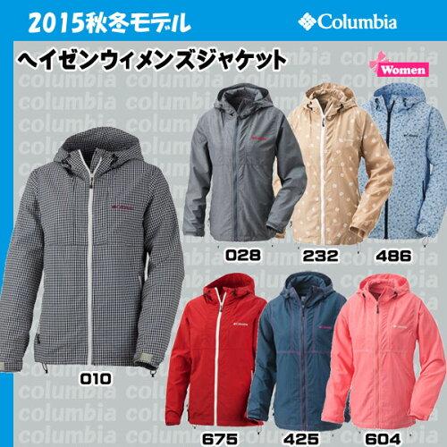 Columbiaヘイゼンウィメンズジャケット【コロンビア】/PL3130【Columbia_2015SS】【P】