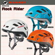 MAMMUT(マムート) Rock Rider ロックライダー 【P】(-P20-)