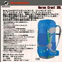 値下げ!! ザック バックパック 登山 登山用 マムート MAMMUT Heron Crest 30L 2510-02910 (mmtdcn)(dscbp)(BGN)