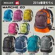 MILLET (ミレー) MARCHE 20 マルシェ20 リュック、デイパック【P】 (P10)