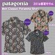 Patagonia(パタゴニア) Men Classic Pataloha Shirt メンズ クラシック パタロハ シャツ ≪Patagonia_2016SS≫