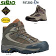 SIRIO P.F.302カラー:ブラウン、グレー【シリオ】トレッキングシューズ$【富士登山303】【SB】【P】(-P20-)$【spsshoes】