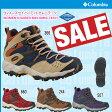 Columbia (コロンビア) 女性用セイバーミッドオムニテック【コロンビア】 / YL5057 登山靴 アウトドアシューズ(COLDCN)