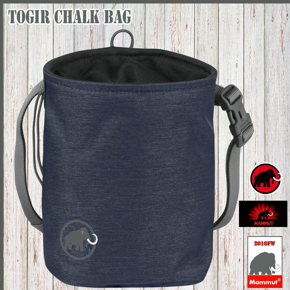 マムート MAMMUT Togir Chalk Bag カラー:5858 【p15】