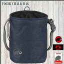 マムート MAMMUT Togir Chalk Bag カラー:5858 【p15】