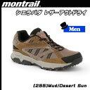 montrail(モントレイル) SIERRAVADA LEATHER OUTDRY シェラバダ アウトドライ カラー:255 トレイルランニングシューズ  値下品!