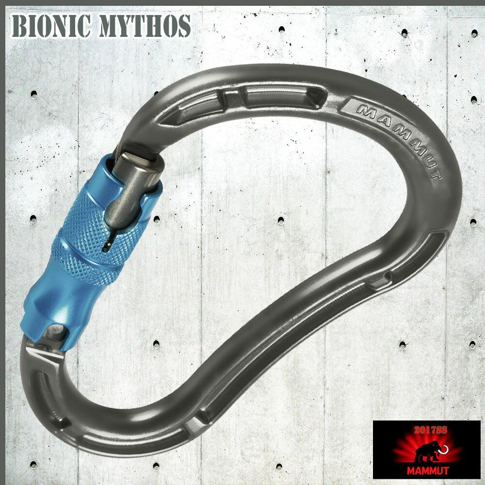 MAMMUT マムート Bionic Mythos カラビナ 2210-01520 ゲート形状 スクリューゲート Screw Gate aqua