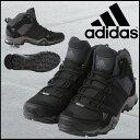adidas【アディダス】アウトドア トレッキング 登山 靴 ブーツ シューズ ハイキング 山登り
