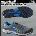 モントレイル montrallmontrall MOUNTAIN MASOCHIST4 OUTDRY 18ddscn