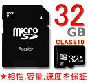 【長期保証】microSD 32GB SD変換アダプター付き...