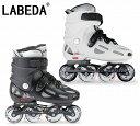 LABEDA ラベダ インラインスケート ハードブーツ トリック スラローム フリースケートに!