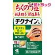 【第2類医薬品】【小林製薬】チクナイン ちくないん b 112錠