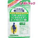 小林製薬の栄養補助食品 グルコサミンコンドロイチン硫酸ヒアルロン酸(270mg*240粒)