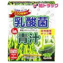 乳酸菌in青汁24包