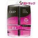 ディーアップ(D.U.P) シルキーリキッドアイライナーWP 漆黒ブラック(1本入)