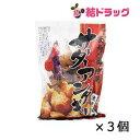 ショッピングハム ギフト 琉球銘菓 サーターアンダギー白35g 6個入×3個セット
