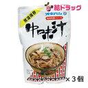 オキハム 中味汁(なかみ汁)350g×3個セット