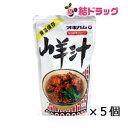 オキハム 山羊汁 500g×5個セット